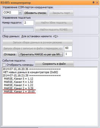 интерфейс RS-485